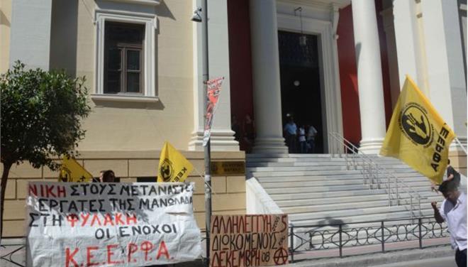 Πάτρα: Την ενοχή των κατηγορουμένων για την επίθεση στη Νέα Μανωλάδα ζήτησε η εισαγγελέας