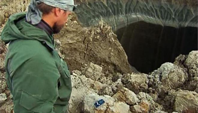 Μυστηριώδεις κρατήρες εντοπίστηκαν στη Σιβηρία