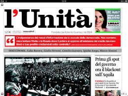Ιταλία: Τίτλοι τέλους για την ιστορική εφημερίδα της Αριστεράς L'Unità