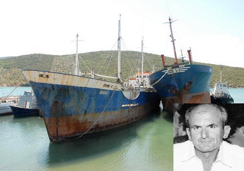Τραγωδία σε ναυπηγείο ~ ΣΥΓΚΛΟΝΙΖΕΙ ΤΟ ΝΕΟ ΕΡΓΑΤΙΚΟ ΔΥΣΤΥΧΗΜΑ