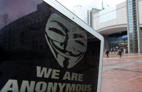 «Χτύπημα» των Anonymous στην ιστοσελίδα της Μοσάντ