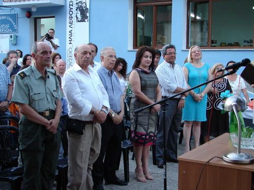 Εγκαινιάστηκε το Μουσείο του Η. Λεφούση στην Κερασιά σε ένδειξη τιμής για το σπουδαίο πεζογράφο