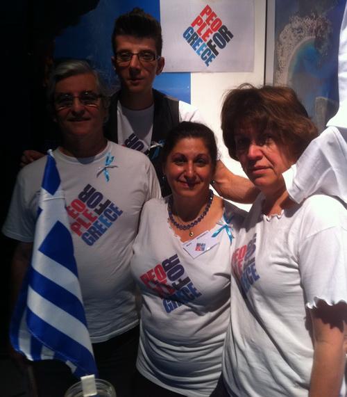 Δουλεύουν από το Βέλγιο για το Βόλο ~  Οι PEOPLE FOR GREECE ΕΝΙΣΧΥΟΥΝ ΤΗΝ ΚΟΙΝΩΝΙΚΗ ΑΛΛΗΛΕΓΓΥΗ