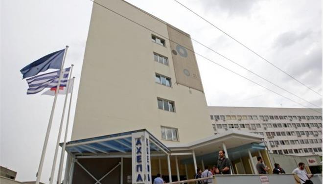 Θεσσαλονίκη: Ξεκινά η κατασκευή της νέας πτέρυγας χειρουργείων στο ΑΧΕΠΑ