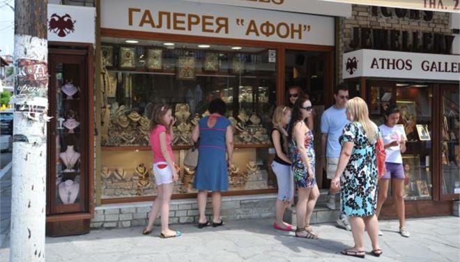 Νέο κανόνι από ρωσικό tour operator