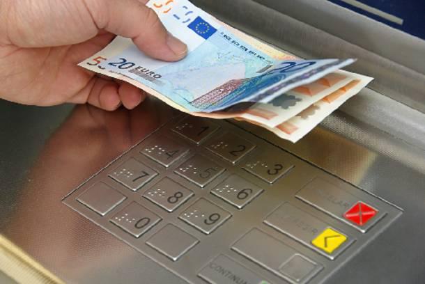 Παγίδευσαν τραπεζικό ΑΤΜ στη Λάρισα