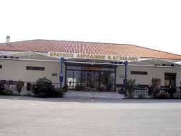 Σύλληψη τεσσάρων Σύριων στο αεροδρόμιο Αγχιάλου