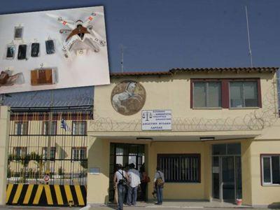 Εξιχνιάστηκε η υπόθεση «ελικοπτεράκι» στις φυλακές της Λάρισας