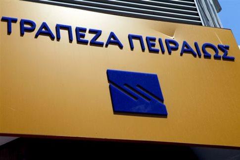 Τράπεζα Πειραιώς: Κέρδη 164 εκατ. ευρώ στο δεύτερο τρίμηνο