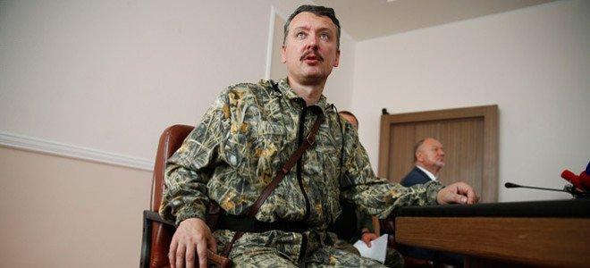 Οι «ροζ» περιπέτειες ενός ηγέτη των Ουκρανών αυτονομιστών - Πρωταγωνιστεί σε πορνογραφικό, ομοφυλοφιλικό βιβλίο