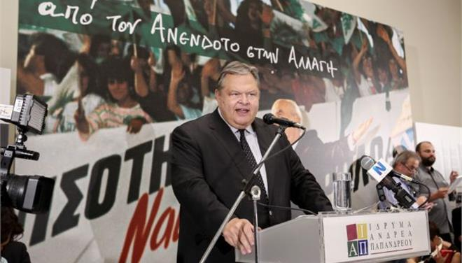 Αποδοκιμασίες κατά Βενιζέλου στην εκδήλωση του ΠΑΣΟΚ στο Ζάππειο