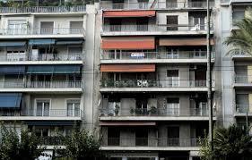 Πόσα είναι τα σπίτια στην Ελλάδα - Ο «χάρτης» των κατοικιών