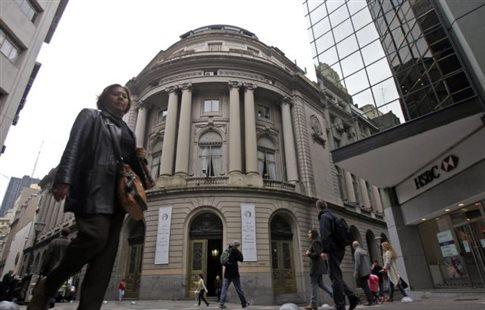 Οι αγοραστές των CDS της Αργεντινής θα λάβουν 532,4 εκατ. δολάρια