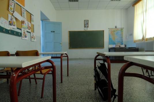 Με κενά καθηγητών το σχολικό κουδούνι σε γυμνάσια και λύκεια