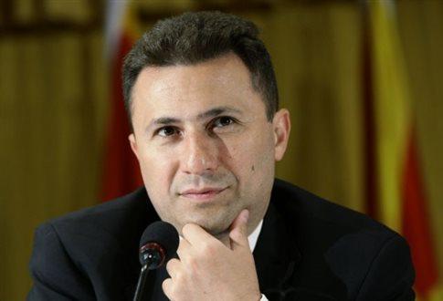 Γκρούεφσκι: Μη αποδεκτές οι θέσεις της Ελλάδας για το όνομα της ΠΓΔΜ