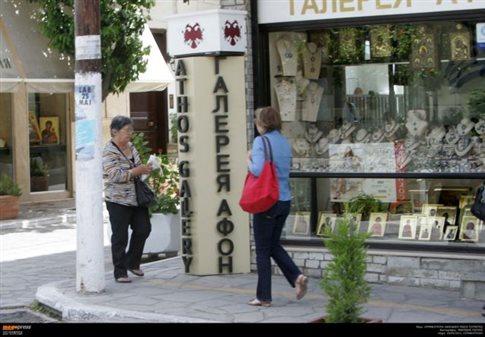 Ρωσική συνδρομή μετά τα λουκέτα των tour operator ζητά ο ΕΟΤ
