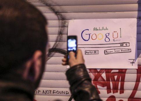 Νέο, ακόμη αυστηρότερο πλαίσιο για το Διαδίκτυο φτιάχνει η Τουρκία