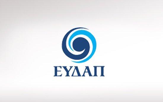 Η ΕΥΔΑΠ δίνει οικονομικά κίνητρα στους κατοίκους του Θριασίου για να συνδεθούν στο κεντρικό δίκτυο αποχέτευσης
