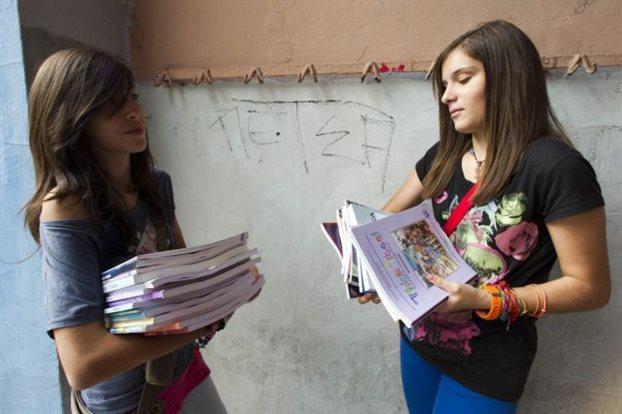 Αγιασμός για 1.300.000 μαθητές με φόντο τα εκπαιδευτικά κενά