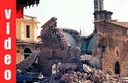 Εκδήλωση μνήμης - 28 χρόνια μετά τον φονικό σεισμό στην Καλαμάτα