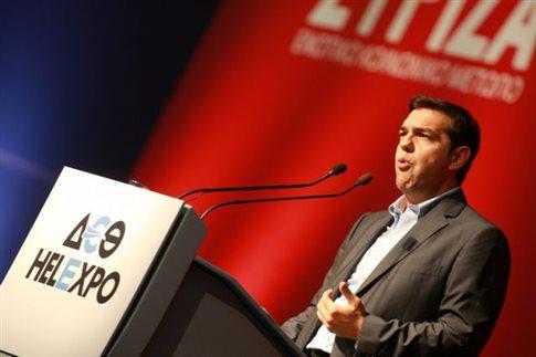 Τσίπρας: Δεν μοιράσαμε παροχές, καταθέσαμε πρόγραμμα με αναπτυξιακή λογική