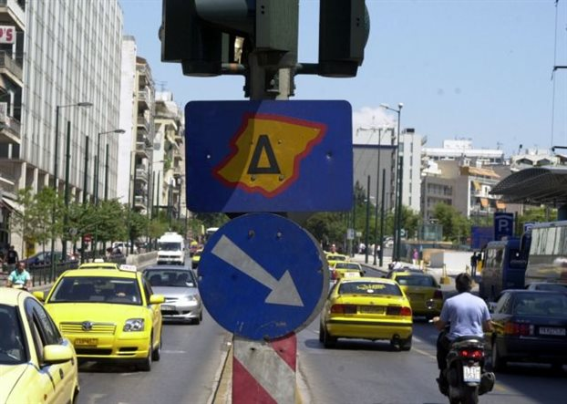 Από Δευτέρα επιστρέφει ο Δακτύλιος στην Αθήνα