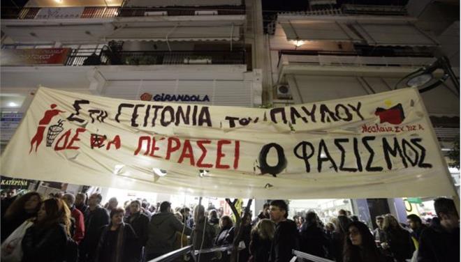 Αντιφασιστικές εκδηλώσεις για τον έναν χρόνο από τη δολοφονία του Παύλου Φύσσα
