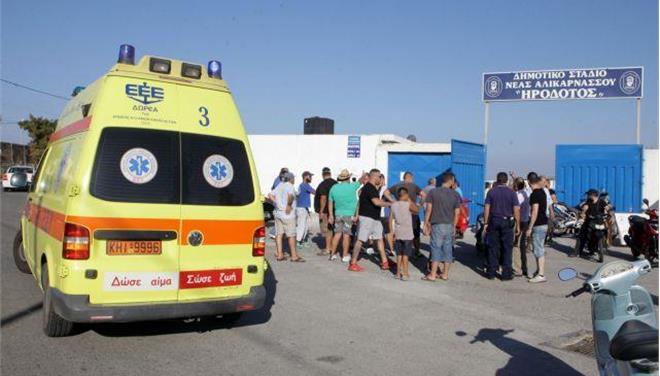 Στην Αθήνα ο 46χρονος τραυματίας φίλαθλος του Εθνικού