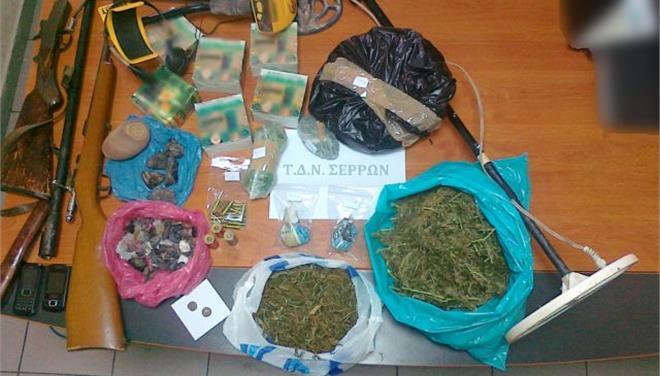 Σέρρες: Συνελήφθη αγρότης που κατείχε ναρκωτικά, αρχαία και όπλα