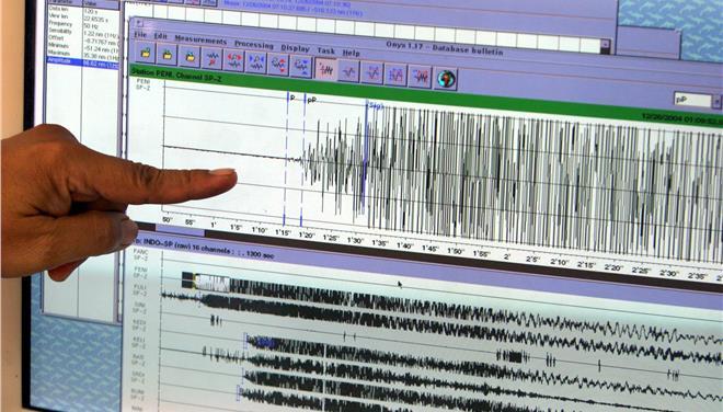 Σεισμός 4,2 Ρίχτερ κοντά στη Φλώρινα