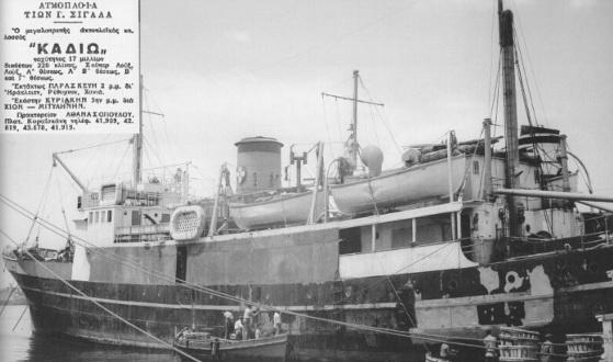 Γρηγόρης Καρταπάνης: Ακτοπλοϊκά του 1954
