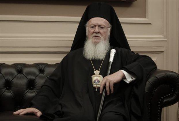 Βαρθολομαίος: Οι Νέες Χώρες ανήκουν στο Οικουμενικό Πατριαρχείο