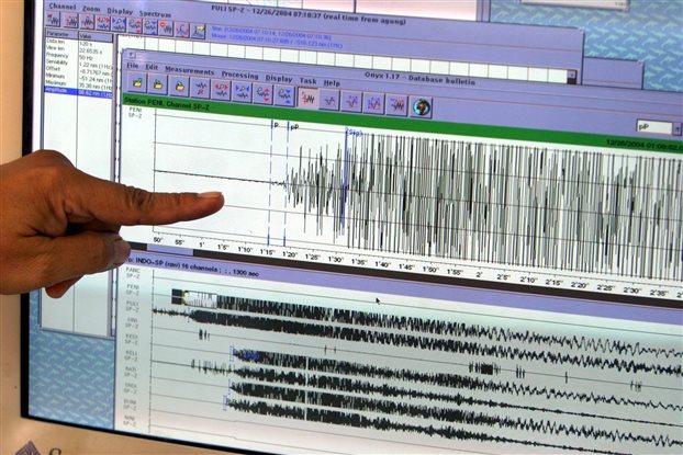 Σεισμική δόνηση 6,3 βαθμών στα Νησιά Σολομώντα