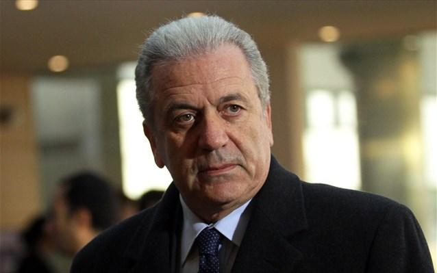 Αυτή είναι η περιουσία που δήλωσε ο Αβραμόπουλος στο Ευρωπαϊκό Κοινοβούλιο