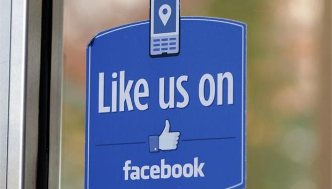 Πλατφόρμα διαφήμισης α λα Google ετοιμάζει το Facebook