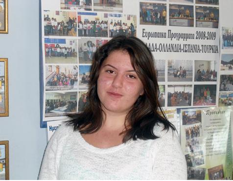 Διάκριση 14χρονης μαθήτριας από το Γυμνάσιο Ευξεινούπολης