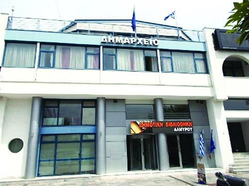 Τα έργα του τεχνικού προγράμματος για το 2015 στον καλλικρατικό δήμο Αλμυρού