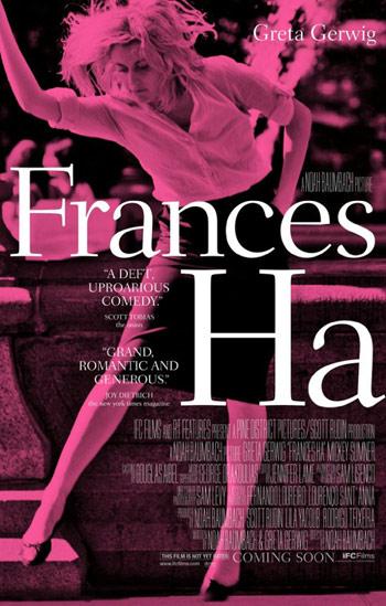 Προβολή ταινίας «Frances Ha»