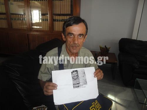 Με 1 ευρώ ξεπλήρωσε το δάνειό του! ~ Βολιώτης κέρδισε 10.000 ευρώ με ένα ΣΚΡΑΤΣ...