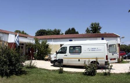 Δυναμίτης μεταξύ 5ης ΥΠΕ - δήμου Αλμυρού η μετακίνηση γιατρού στην Αλόνησσο
