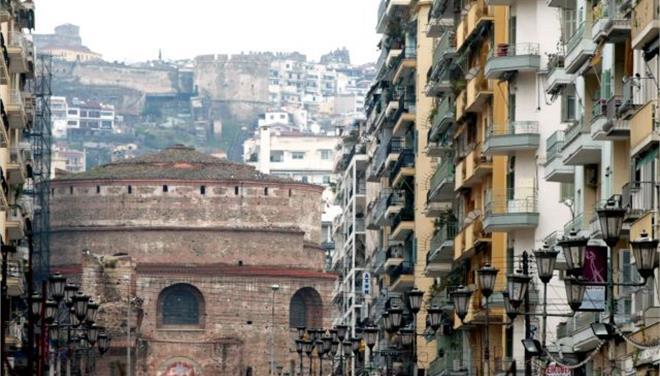 Διεθνής διάκριση σε ομάδα του Αριστοτελείου για παρεμβάσεις που διευκολύνουν ΑμεΑ στη Ροτόντα