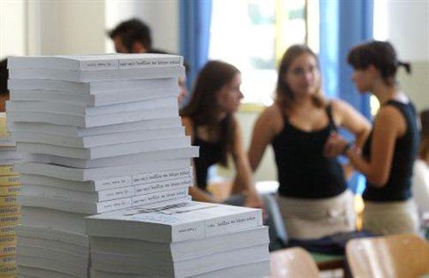 ο Δήμαρχος Ζαγοράς ζητά οριστική λύση σε κενά καθηγητών και ελλείψεις βιβλίων