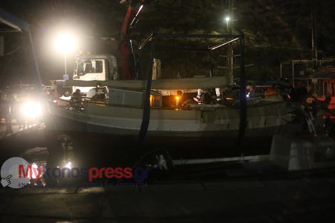 Πανικός στη Μύκονο από βύθιση αλιευτικού: Καπετάνιος έριξε το καΐκι του πάνω σε δεμένο σκάφος [βίντεο]