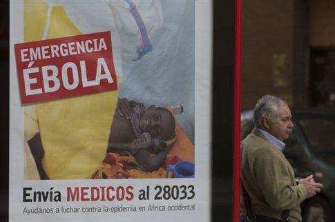 Άλλοι τρεις υπό παρακολούθηση, προληπτικά, για τον ιό Έμπολα στην Ισπανία