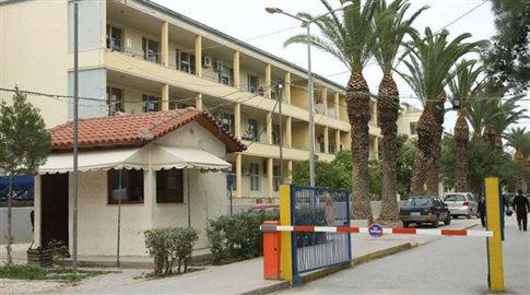 Σε οριακό σημείο η Παιδιατρική Κλινική του Βενιζέλειου νοσοκομείου