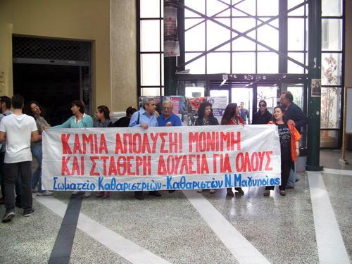Φόβοι για την υγιεινή και καθαριότητα στο Πανεπιστήμιο Θεσσαλίας