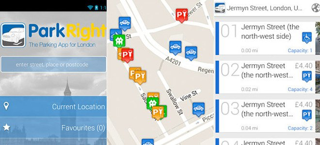 Εφαρμογή για εύκολο παρκάρισμα -Βρίσκει τον άδειο χώρο και ενημερώνει άμεσα τον οδηγό
