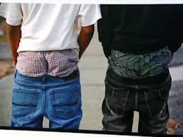 Τρικαλινοί μαθητές κατέβασαν τα παντελόνια εν ώρα μαθήματος