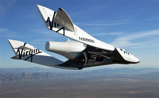 Καλιφόρνια: Συνετρίβη το τουριστικό διαστημόπλοιο της Virgin Galactic