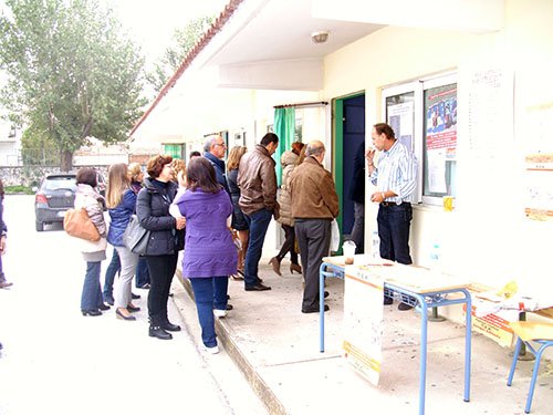 Πρώτη δύναμη η ΔΑΚΕ στις εκλογές για τα υπηρεσιακά συμβούλια